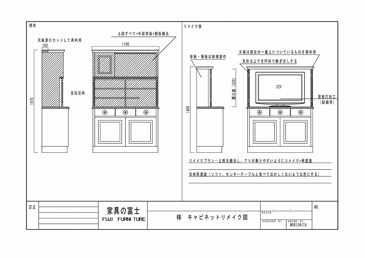アップロードファイル 280-5.jpg